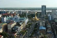 myanmar-civil-system